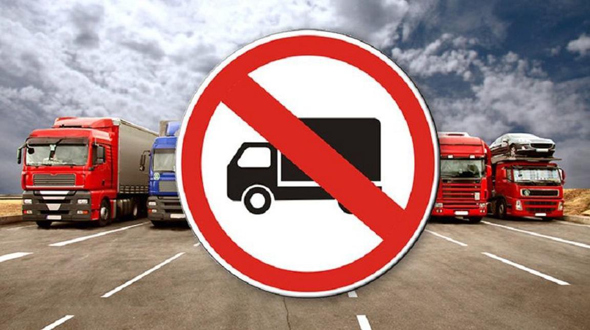 В Киеве будут введены постоянные ограничение для грузовиков в часы пик